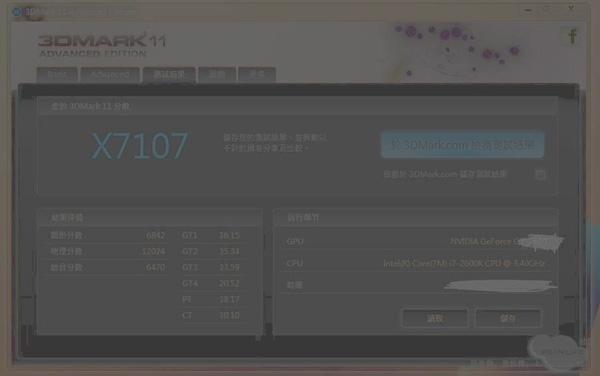 GTX 780再爆料:TDP为235W,搭配6GB显存